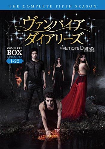 ヴァンパイア・ダイアリーズ <フィフス・シーズン> コンプリート・ボックス (12枚組) [DVD]