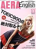 AERA English (アエラ・イングリッシュ) 2008年 11月号 [雑誌]