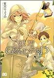 銀燈GRAVEYARD / 夏宮 りょうの のシリーズ情報を見る