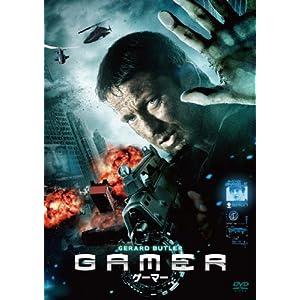 GAMER ゲーマー [DVD]