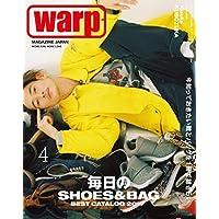 warp MAGAZINE 表紙画像