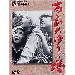 ���T�Ђ߂��̓� [DVD]