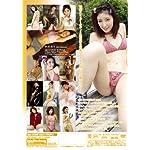 Miu. FINAL 3/3/仲村みう [DVD]