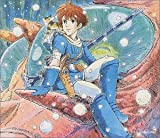 Soundtrack Nausicaa of the Valley of Wind