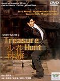 echange, troc Treasure Hunt (Sub) [Import USA Zone 1]