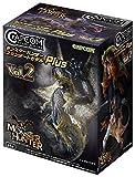 Capcom Figure Builder: Monster Hunter Plus Volume 2 (1 Random Figure Only)