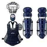 アシックス キャッチャーズギア4点セット ネイビー×シルバー(一般軟式用キャッチャー防具)