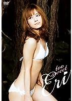 亀井絵里 too sweet Eri [DVD]