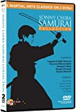 Sonny Chiba: Samurai Collection [DVD] [2011] [Region 1] [US Import] [NTSC]