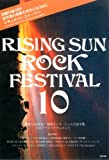 RISING SUN ROCK FESTIVAL 10