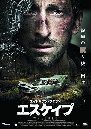 エスケイプ LBX-545 [DVD]
