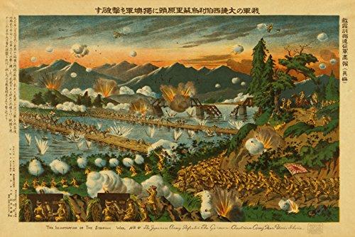 1914-ww2-wwii-german-colony-china-tsingtao-anti-japan-axis-pacific-war-map-propaganda-postcard-00105