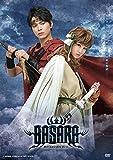 BASARA 第二章[DVD]
