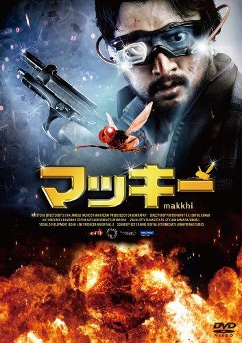 マッキ— [DVD]