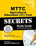 MTTC Agricultural Education (37) Test Secrets