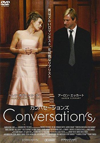 Conversations(s)/カンバセーションズ [DVD]