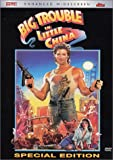 Big Trouble in Little China (Widescreen)