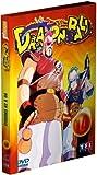 Dragon Ball - Vol.14 (dvd)