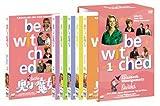 奥さまは魔女 1st Season DVD-BOX