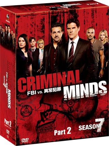 クリミナル・マインド/FBI vs. 異常犯罪 シーズン7 コレクターズ BOX Part2 [DVD]