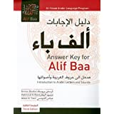 Answer Key for Alif Baa, Third Edition: Answer Key for Alif Baa: Introduction to Arabic Letters and Sounds (Al-Kitaab...