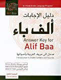 Answer Key for Alif Baa, Third Edition: Answer Key for Alif Baa: Introduction to Arabic Letters and Sounds (Al-Kitaab Arabic Language Program) (Arabic Edition)