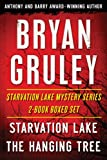 img - for Bryan Gruley's Starvation Lake Mystery Series 2-Book Boxed Set: Starvation Lake and The Hanging Tree book / textbook / text book