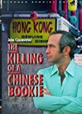 echange, troc The Killing of a Chinese Bookie [Import USA Zone 1]