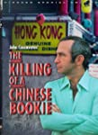 Killing of a Chinese Bookie (Widescreen)