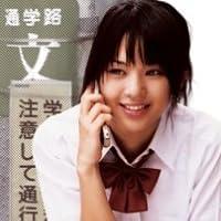 なま夏 [DVD]