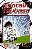 Captain Tsubasa. Die tollen Fußballstars: Captain Tsubasa, Bd.1, Die tollen Fußballstars