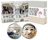 ロイ・アンダーソン リビング・トリロジー Blu-ray BOX