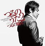 つるの剛士/つるのうた2(CD+DVD)