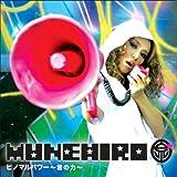 Crazy Queen!!-MUNEHIRO