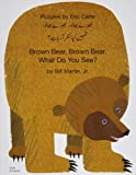 Brown Bear, Brown Bear, What Do You See? In Urdu and English (English and Urdu Edition) (1844441288) by Martin, Bill, Jr.