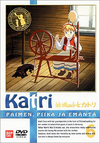 牧場の少女カトリ(6) [DVD]
