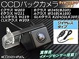 AP CCDバックカメラ ライセンスランプ一体型 ワイヤレスタイプ メルセデス・ベンツ CLKクラス W209