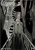 Gilgamesh: Tablet 7 - All Fall Down (ep.24-26)