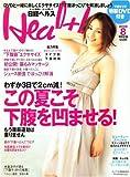 日経 Health (ヘルス) 2008年 08月号 [雑誌]