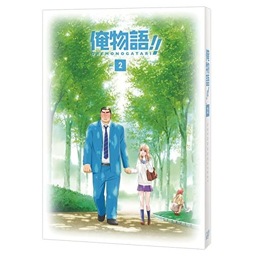 俺物語!! Blu-ray  Vol.2
