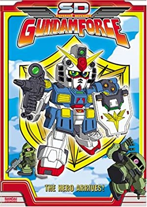 SDガンダムフォース DVD-BOX