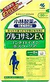 小林製薬の栄養補助食品 グルコサミンEX 約30日分 240粒