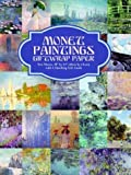 Monet Paintings Giftwrap Paper (Giftwrap--2 Sheets, 1 Designs) (0486408396) by Monet, Claude