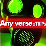 Any Verse (通常盤)