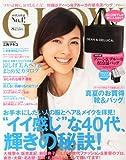 GLOW (グロー) 2013年8月号