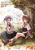 img - for Atelier Series: Official Chronicle book / textbook / text book