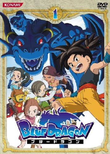 BLUE DRAGON 1 [DVD]
