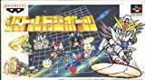 echange, troc Battle Dodge ball - Super Famicom - JAP