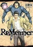 ReMember(7) (モーニング KC)