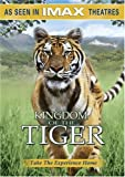 IMAX Presents - Kingdom of the Tiger [Import]